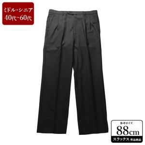 スラックス メンズ ウエスト88cm×股下76cm 男性用スラックス/40代/50代/60代/ファッション/中古/074/VDZA02|igsuit