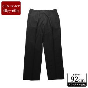 スラックス メンズ ウエスト92cm×股下78cm 男性用スラックス/40代/50代/60代/ファッション/中古/074/VDZA04|igsuit
