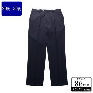 UNIQLO スラックス メンズ ウエスト86cm×股下78cm 男性用スラックス/20代/30代/ファッション/中古/074/VDZA05|igsuit