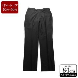 VISARUNO スラックス メンズ ウエスト84cm×股下83cm 男性用スラックス/40代/50代/60代/ファッション/中古/VDZA06 igsuit