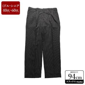 スラックス メンズ ウエスト94cm×股下78cm 男性用スラックス/40代/50代/60代/ファッション/中古/074/VDZA08|igsuit