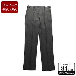 UNIQLO スラックス メンズ ウエスト84cm×股下85cm 男性用スラックス/40代/50代/60代/ファッション/中古/074/VDZA09|igsuit