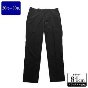 UNIQLO スラックス メンズ ウエスト84cm×股下76cm 男性用スラックス/20代/30代/ファッション/中古/074/VDZB02|igsuit