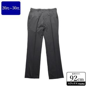 UNIQLO スラックス メンズ ウエスト92cm×股下85cm 男性用スラックス/20代/30代/ファッション/中古/074/VDZB04|igsuit