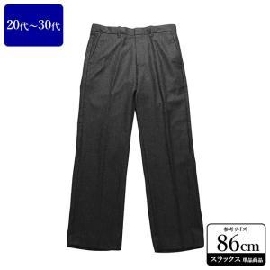 GAP スラックス メンズ ウエスト86cm×股下77cm 男性用スラックス/20代/30代/ファッション/中古/074/VDZB07|igsuit
