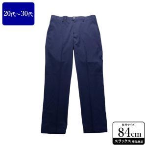 DESCENTE スラックス メンズ ウエスト84cm×股下76cm 男性用スラックス/20代/30代/ファッション/中古/VDZB08 igsuit
