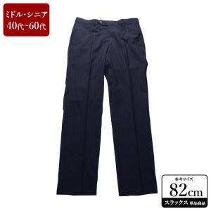 VISARUNO スラックス メンズ ウエスト82cm×股下82cm 男性用スラックス/40代/50代/60代/ファッション/中古/クールビズ/074/VDZC04 igsuit