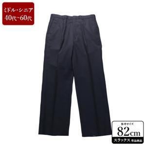 スラックス メンズ ウエスト82cm×股下73cm 男性用スラックス/40代/50代/60代/ファッション/中古/074/VDZC05|igsuit
