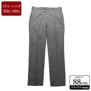UNIQLO スラックス メンズ ウエスト88cm×股下85cm 男性用スラックス/40代/50代/60代/ファッション/中古/074/VDZC06|igsuit