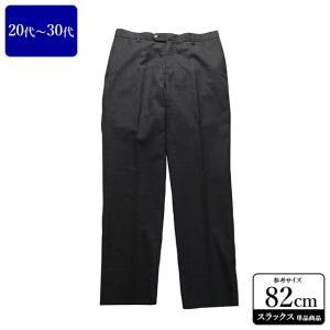 Mr.Junko スラックス メンズ ウエスト82cm×股下75cm 男性用スラックス/20代/30代/ファッション/中古/074/VDZC07|igsuit