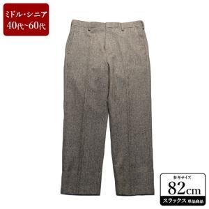 スラックス メンズ ウエスト82cm×股下68cm 男性用スラックス/40代/50代/60代/ファッション/中古/VDZC09|igsuit