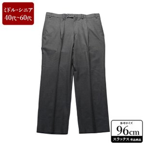 D'URBAN スラックス メンズ ウエスト96cm×股下69cm 男性用スラックス/40代/50代/60代/ファッション/中古/074/VDZD04|igsuit