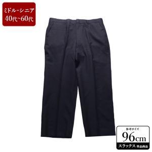 DAKS スラックス メンズ ウエスト96cm×股下68cm 男性用スラックス/40代/50代/60代/ファッション/中古/074/VDZD06|igsuit