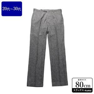 UNIQLO スラックス メンズ ウエスト80cm×股下82cm 男性用スラックス/20代/30代/ファッション/中古/074/VDZD07|igsuit