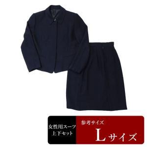 スーツ レディース 11号/Lサイズ程度 濃紺/ネイビー スカートスーツ 女性用 中古 WCCG04