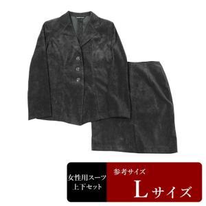 セール対象 SUGARLESS GAL スーツ レディース 11号/Lサイズ程度 スカートスーツ レディーススーツ 女性用/中古/訳あり/WCCP05 igsuit