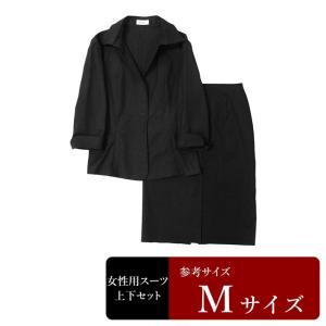 スーツ レディース 7号程度/Mサイズ程度 スカートスーツ レディーススーツ 女性用/中古/訳あり/WCCQ13|igsuit