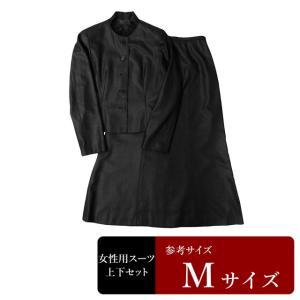 RANGE ROVER スーツ レディース 9号程度/Mサイズ程度 スカートスーツ レディーススーツ 女性用/中古/訳あり/WCCR04|igsuit