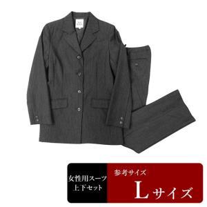 セール対象 Vert Dense スーツ レディース 11号程度/Lサイズ パンツスーツ レディーススーツ 女性用/中古/訳あり/WCCR05 igsuit