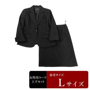 スーツ レディース 11号/Lサイズ程度 スカートスーツ レディーススーツ 女性用/中古/訳あり/064/WCCW12|igsuit