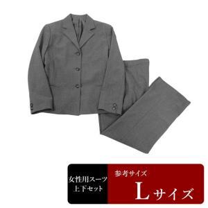 衣替え応援セール スーツ レディース 13号/Lサイズ程度 パンツスーツ レディーススーツ 女性用/中古/訳あり/WCCX01|igsuit