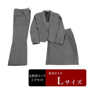 衣替え応援セール スーツ レディース 13号/Lサイズ程度 3点セットスーツ レディーススーツ 女性用/中古/訳あり/WCCY02|igsuit