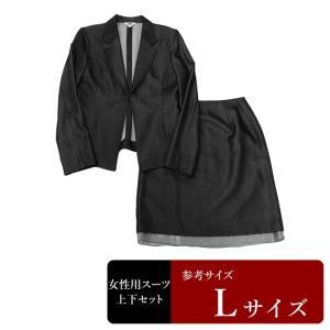 衣替え応援セール スーツ レディース 11号/Lサイズ程度 3点セットスーツ レディーススーツ 女性用/中古/訳あり/WCCY04|igsuit