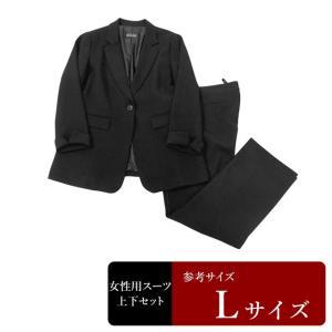 衣替え応援セール スーツ レディース 11号/Lサイズ程度 パンツスーツ レディーススーツ 女性用/中古/訳あり/WCCY07|igsuit