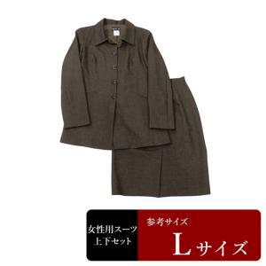 衣替え応援セール agnes b スーツ レディース 13号程度/Lサイズ程度 スカートスーツ レディーススーツ 女性用/中古/訳あり/WCCY15|igsuit