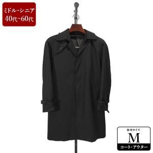 コート メンズ Mサイズ ロングコート メンズコート 男性用/40代/50代/60代/ファッション/中古/091/XEFE02|igsuit