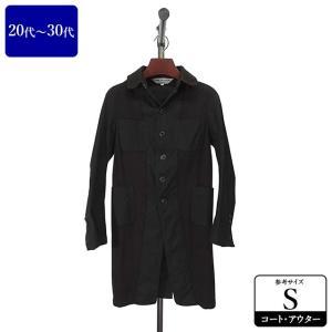 コムデギャルソン コート メンズ Sサイズ ロングコート メンズコート 男性用/20代/30代/ファッション/中古/春秋コート/091/XEFE06|igsuit
