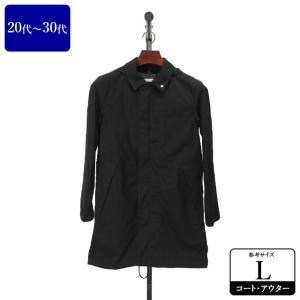 UNIQLO AND LEMAIRE コート メンズ Lサイズ ロングコート メンズコート 男性用/20代/30代/ファッション/中古/094/XEFF06|igsuit