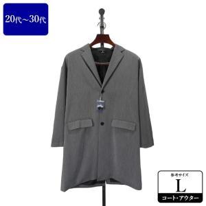 コート メンズ Lサイズ チェスターコート メンズコート 男性用/20代/30代/ファッション/中古/春秋コート/XEFF07|igsuit