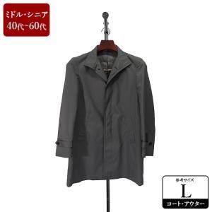 コート メンズ Lサイズ ロングコート メンズコート 男性用/40代/50代/60代/ファッション/中古/春秋コート/XEFG08|igsuit