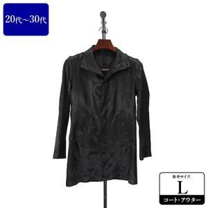 5351 コート メンズ Lサイズ ロングコート メンズコート 男性用/20代/30代/ファッション/中古/094/XEFG09|igsuit