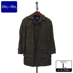 R.NEWBOLD コート メンズ Lサイズ ロングコート メンズコート 男性用/20代/30代/ファッション/中古/084/XEFH01|igsuit