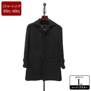D'URBAN コート メンズ Lサイズ ロングコート メンズコート 男性用/40代/50代/60代/ファッション/中古/102/XEFK10|igsuit