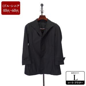 INHALE×EXHALE コート メンズ Lサイズ ロングコート メンズコート 男性用/40代/50代/60代/ファッション/中古/103/XEFQ06|igsuit