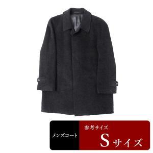 半額セール対象 LIMOUSINE コート メンズ Sサイズ ステンカラーコート メンズコート 男性用/中古/訳あり/秋冬コート/ZPYY11|igsuit
