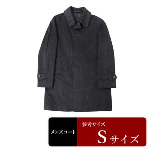 半額セール対象 コート メンズ Sサイズ ステンカラーコート メンズコート 男性用/中古/訳あり/秋冬コート/ZPYZ12|igsuit
