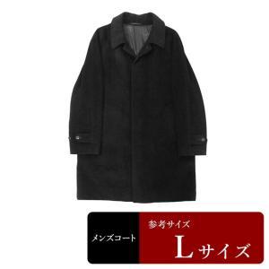 VISARUNO コート メンズ Lサイズ ステンカラーコート メンズコート 男性用/中古/訳あり/082/秋冬コート/ZPZF04|igsuit