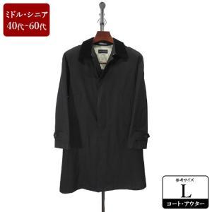 TOMORROW LAND コート メンズ Lサイズ ロングコート メンズコート 男性用/40代/50代/60代/ファッション/中古/秋冬コート/092/ZPZH01|igsuit