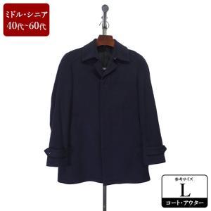 コート メンズ Lサイズ ハーフコート メンズコート 男性用/40代/50代/60代/ファッション/中古/秋冬コート/092/ZPZH02|igsuit
