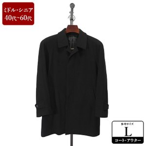 BENSALINA コート メンズ Lサイズ ステンカラーコート メンズコート 男性用/40代/50代/60代/ファッション/中古/秋冬コート/092/ZPZH07|igsuit