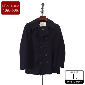 コート メンズ Lサイズ Pコート ピーコート メンズコート 男性用/40代/50代/60代/ファッション/中古/秋冬コート/092/ZPZH09|igsuit