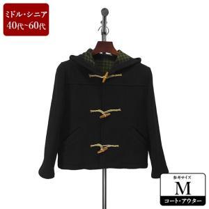 MONTGOMERY by Tibbett コート メンズ Mサイズ ダッフルコート メンズコート 男性用/40代/50代/60代/ファッション/中古/092/ZPZH10|igsuit