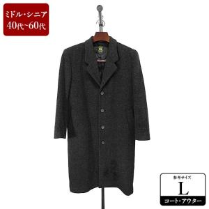コート メンズ Lサイズ ロングコート メンズコート 男性用/40代/50代/60代/ファッション/中古/秋冬コート/092/ZPZK01|igsuit