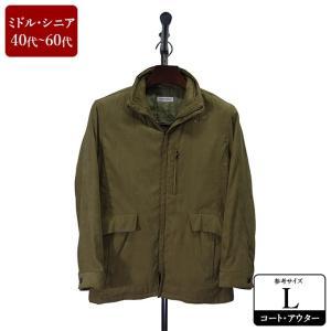 INTERMEZZO コート メンズ Lサイズ ハーフコート メンズコート 男性用/40代/50代/60代/ファッション/中古/秋冬コート/092/ZPZK02|igsuit