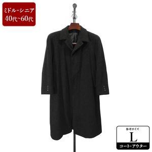 コート メンズ Lサイズ ロングコート メンズコート 男性用/40代/50代/60代/ファッション/中古/秋冬コート/092/ZPZK06|igsuit