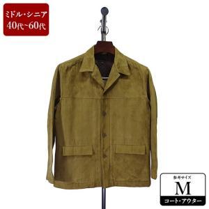コート メンズ Mサイズ ハーフコート メンズコート 男性用/40代/50代/60代/ファッション/中古/092/ZPZK07|igsuit